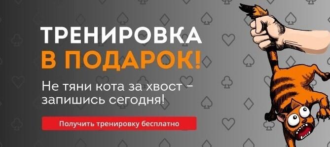 Айкидо в Омске