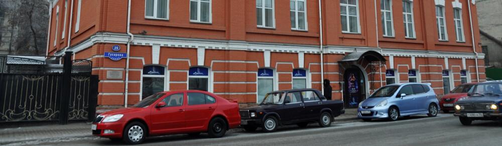 Айкидо в Омске на ул. Гусарова, 29